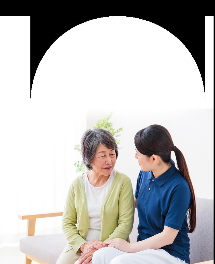 私たちは訪問看護を通じて在宅医療に貢献します